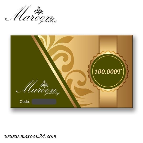 کارت هدیه 100 هزار تومانی فروشگاه زیورآلات مارون 24
