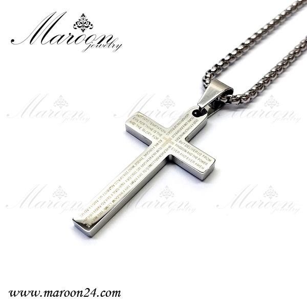 گردنبند مردانه و پسرانه صلیب نقره ای مارون MMG84